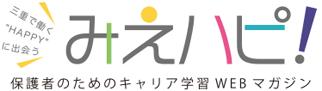 logo_miehapi