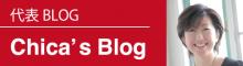 代表BLOG:Chica's Blog