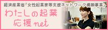 josei_banner5