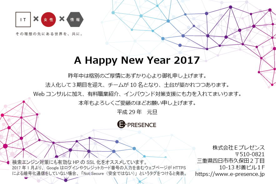 nenga2017