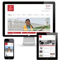 三重の女性起業家.comホームページ
